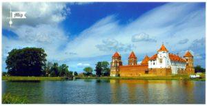 Mir-Castle-in-modern-postcards_1