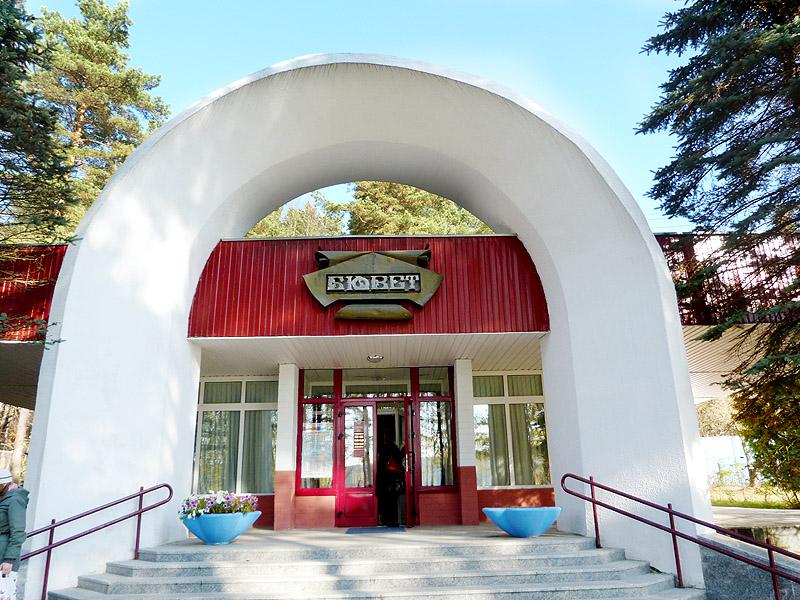 belorussiya-minskaya-oblast-sanatoriy-belorusochka-3646